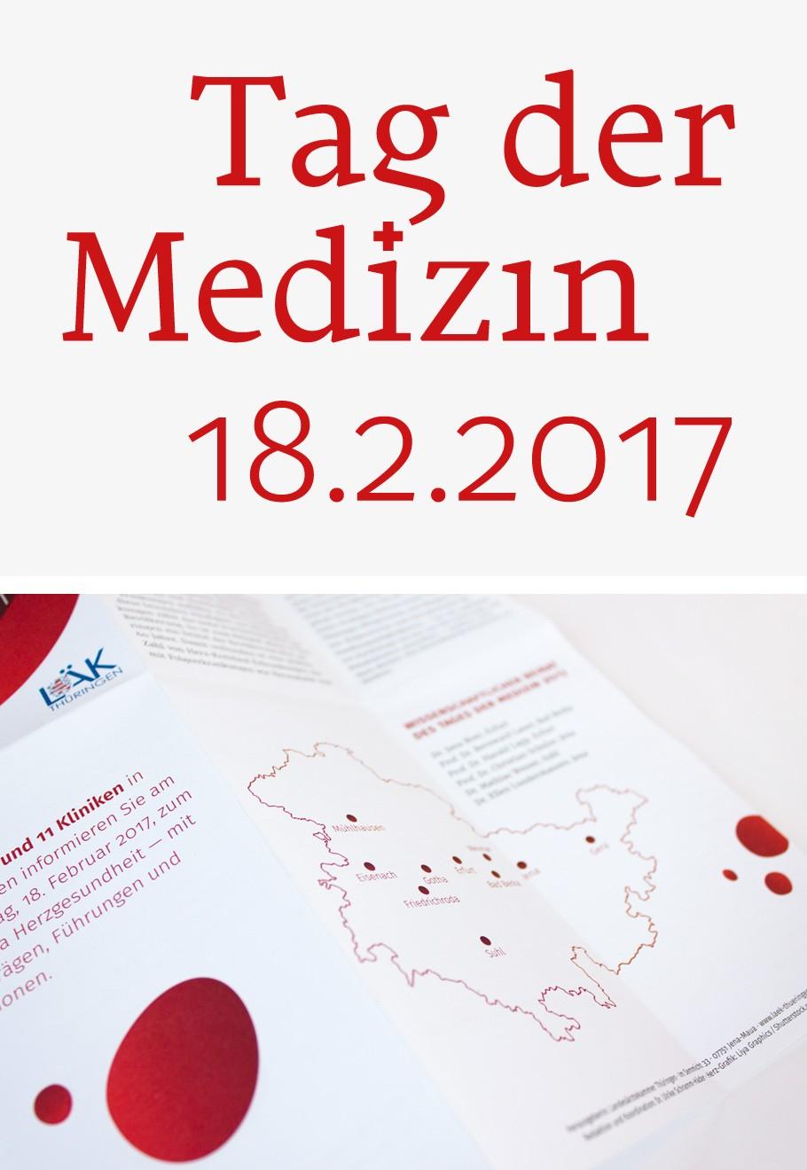 Tag der Medizin 2017 · Marke